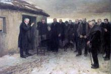 The Highland Funeral 1882 James Guthrie