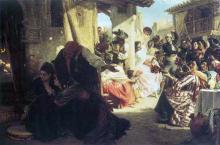 La Gloria 1864 John Phillip